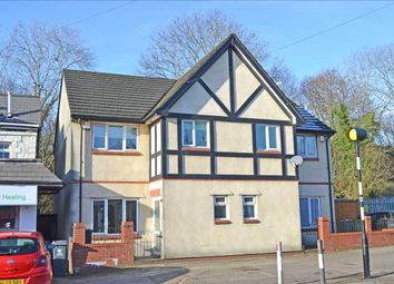 3 bed semi-detached house to rent in Fidlas Road, Llanishen, Cardiff CF14