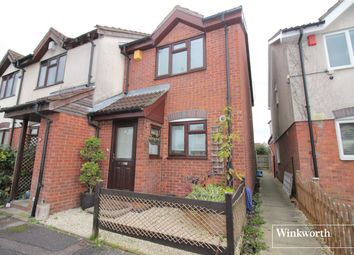 Thumbnail 2 bed end terrace house for sale in Hay Close, Borehamwood, Hertfordshire
