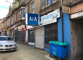Thumbnail Commercial property to let in Main Street, Wishaw