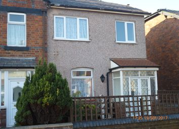 Thumbnail 3 bed end terrace house to rent in Birch Street, Southport