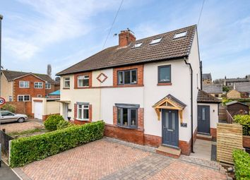 Thumbnail 3 bed semi-detached house for sale in Whiteley Croft Road, Otley
