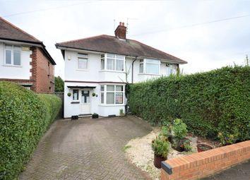 Thumbnail 3 bed semi-detached house for sale in Ellesmere Avenue, Duston, Northampton