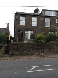 Thumbnail 2 bed end terrace house to rent in Long Lane, Charlesworth