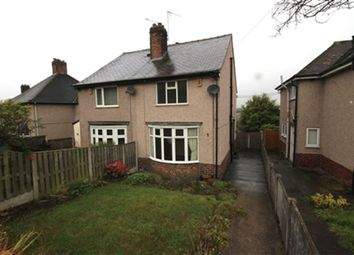 Thumbnail 3 bed property to rent in Brimington Road, Tapton, Tapton, Chesterfield, Derbyshire