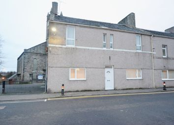 Thumbnail 5 bedroom end terrace house to rent in Mcallister Court, Main Street, Bannockburn, Stirling