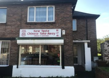 Thumbnail Leisure/hospitality for sale in Kingsley Avenue, Bangor
