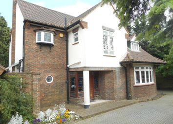 Thumbnail 4 bed detached house for sale in Riefield Road, London