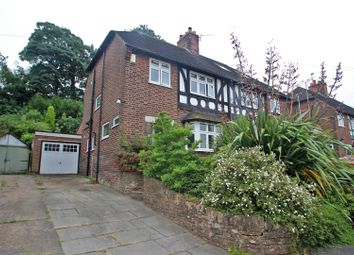 Thumbnail 3 bed semi-detached house for sale in Cresta Gardens, Mapperley, Nottingham