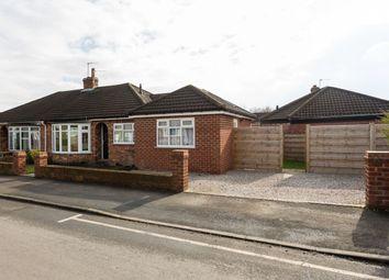Thumbnail 3 bedroom bungalow for sale in Ashley Park Road, Stockton Lane, York