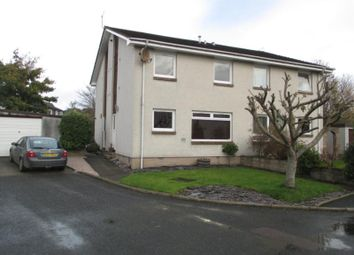 Thumbnail 2 bedroom semi-detached house to rent in Westdyke Place, Westhill