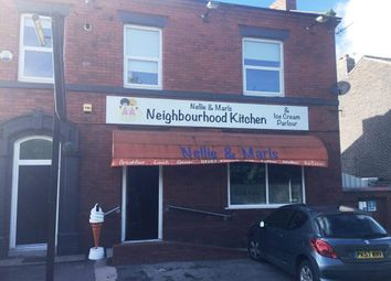 Thumbnail Retail premises for sale in Ashdale Close, Coppull, Chorley