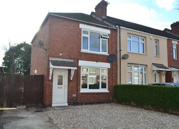 Thumbnail 2 bed end terrace house for sale in St. Lukes Road, Holbrooks, Coventry, West Midlands
