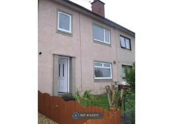 3 bed terraced house to rent in Lyneburn Crescent, Halbeath, Dunfermline KY11