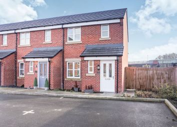 Thumbnail 3 bed end terrace house for sale in Skipton Close, Wakefield