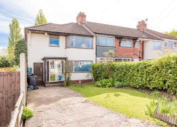 Thumbnail 3 bed end terrace house for sale in Ditton Grove, Longbridge, Birmingham