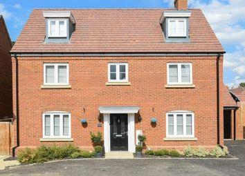 Thumbnail 5 bed detached house to rent in Fieldfare Close, Hemel Hempstead