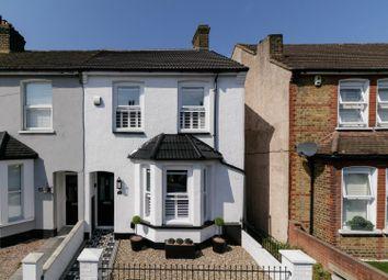 Gloucester Road, Dartford, Kent DA1. 3 bed end terrace house