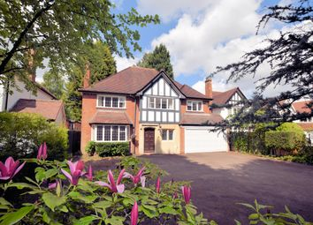 Thumbnail 5 bedroom detached house for sale in Beechnut Lane, Solihull