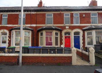 Thumbnail 1 bedroom flat to rent in Egerton Road, Blackpool