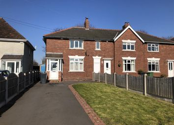 Thumbnail 3 bed semi-detached house for sale in Walsall Wood Road, Aldridge