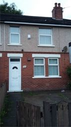 2 bed terraced house for sale in Cameron Street, Leigh, Lancashire WN7