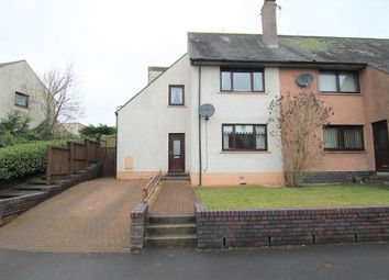 Thumbnail 3 bed end terrace house for sale in Hillcrest Terrace, West End, Carnwath
