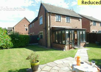 Thumbnail 2 bed semi-detached house for sale in Far Field Close, Edenthorpe, Doncaster.