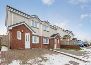 Thumbnail 3 bed semi-detached house for sale in Goldcrest Crescent, Lesmahagow, Lanark, South Lanarkshire