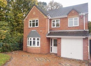 Thumbnail 5 bedroom detached house for sale in Whitecrest, Great Barr, Birmingham