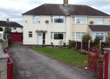 Thumbnail 3 bed semi-detached house for sale in Brandish Crescent, Clifton, Nottingham, Nottinghamshire