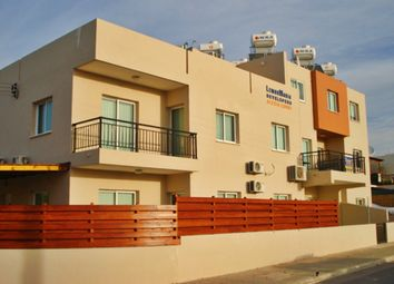 Thumbnail 1 bed apartment for sale in Universal, Universal, Cyprus