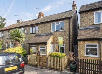 Thumbnail 2 bed end terrace house for sale in Pitt Road, Farnborough, Orpington