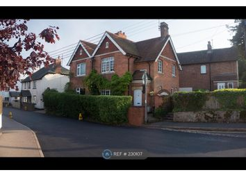 Thumbnail 3 bed semi-detached house to rent in Exminster, Exminster