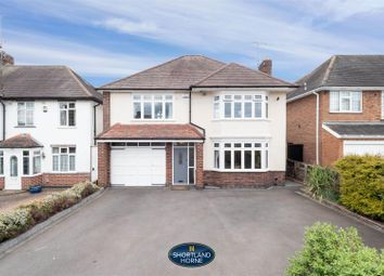 Thumbnail 5 bed detached house for sale in Baginton Road, Styvechale, Coventry
