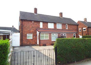 3 bed semi-detached house for sale in Bracebridge Drive, Nottingham, Nottinghamshire NG8