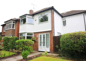 Thumbnail 4 bed detached house for sale in Darby Road, Grassendale, Liverpool