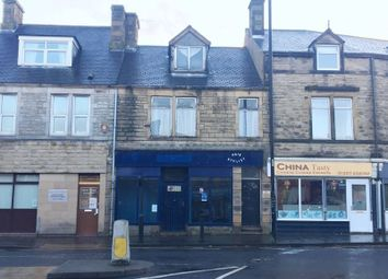 Thumbnail Commercial property for sale in West View, Catchwell Road, Dipton, Stanley