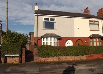 Thumbnail 3 bedroom semi-detached house to rent in Holmfield Road, Fulwood, Preston