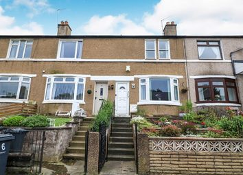 Thumbnail 2 bed terraced house for sale in Eltringham Terrace, Edinburgh