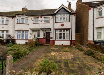 Thumbnail 3 bed end terrace house for sale in Ridgeway Avenue, Gravesend