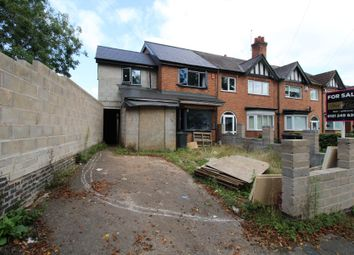 Thumbnail 4 bed end terrace house for sale in Lakey Lane, Hall Green, Birmingham