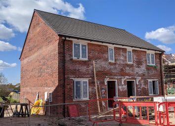 Thumbnail 3 bed property for sale in Daffodil Drive, Walton Cardiff, Tewkesbury