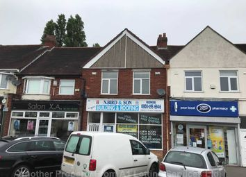 Thumbnail 2 bed flat to rent in Lyndon Road, Solihull