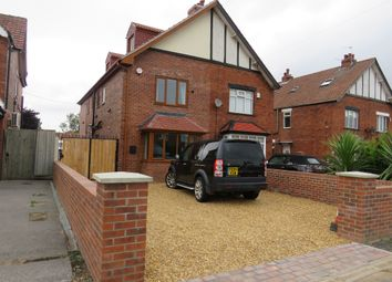 Thumbnail 5 bed semi-detached house for sale in High Street, Dunsville, Doncaster