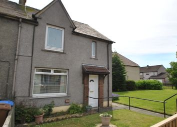 Thumbnail 3 bed end terrace house for sale in Meadow Drive, Soneyburn