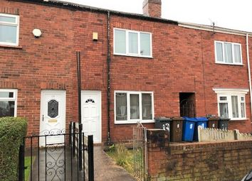 Thumbnail Terraced house to rent in Morton Avenue, Wigan