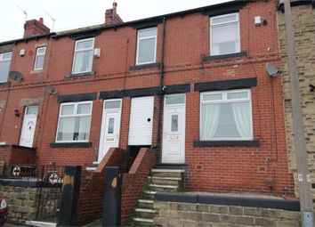 Thumbnail 2 bed terraced house for sale in Bank End Road, Worsbrough, Barnsley, South Yorkshire