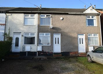 Thumbnail 2 bed terraced house to rent in Birchwood Lane, South Normanton, Alfreton, Derbyshire