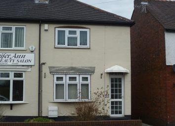 Thumbnail 3 bed semi-detached house to rent in Amington Road, Tamworth, Staffordshire