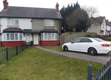 Thumbnail 2 bedroom semi-detached house to rent in Parker Place, Ely, Cardiff, South Glamorgan.